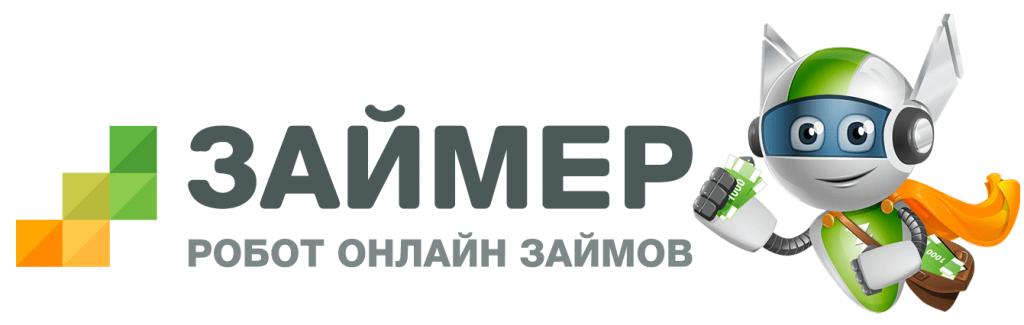 zaymer